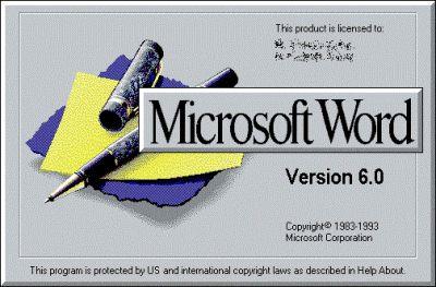 El software pirata y la forma como aprendimos a utilizar office.